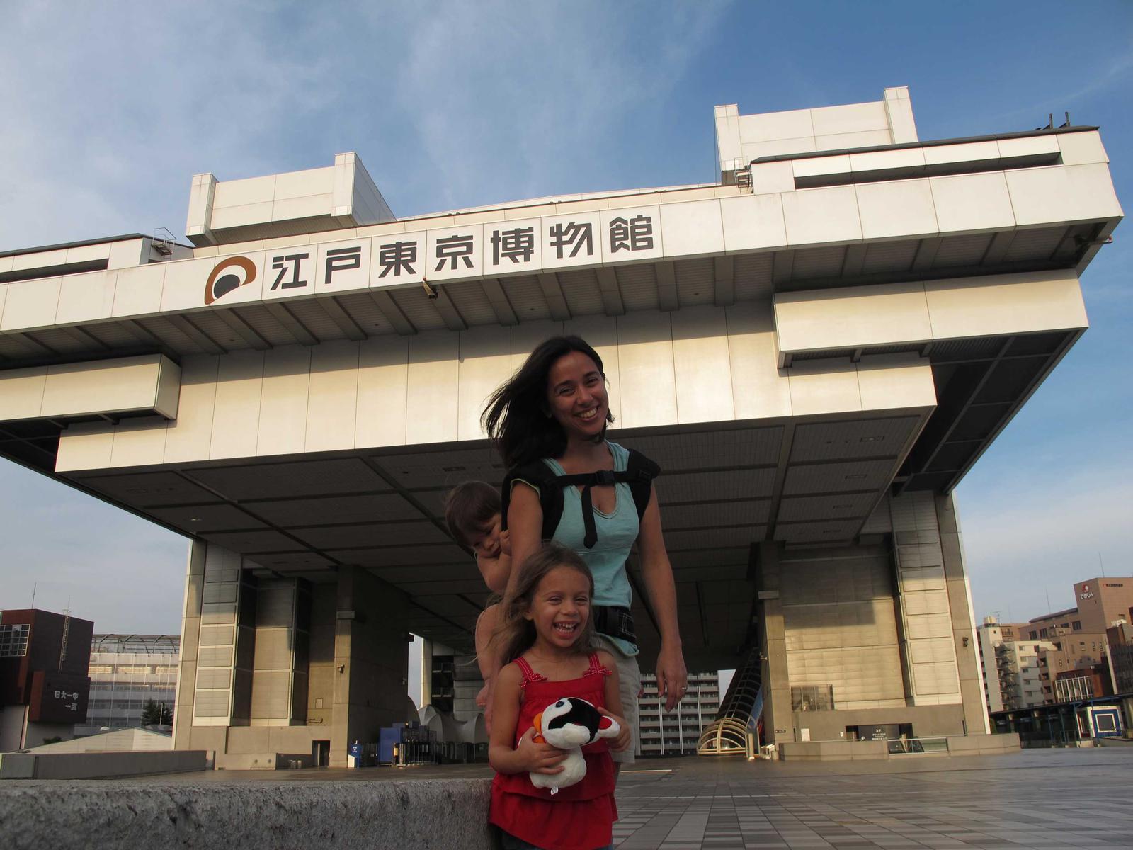 Luciana Misura e filhos