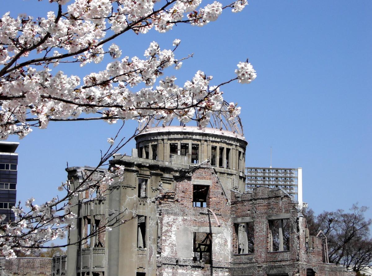 Hiroshiman rauhanmuistomerkki