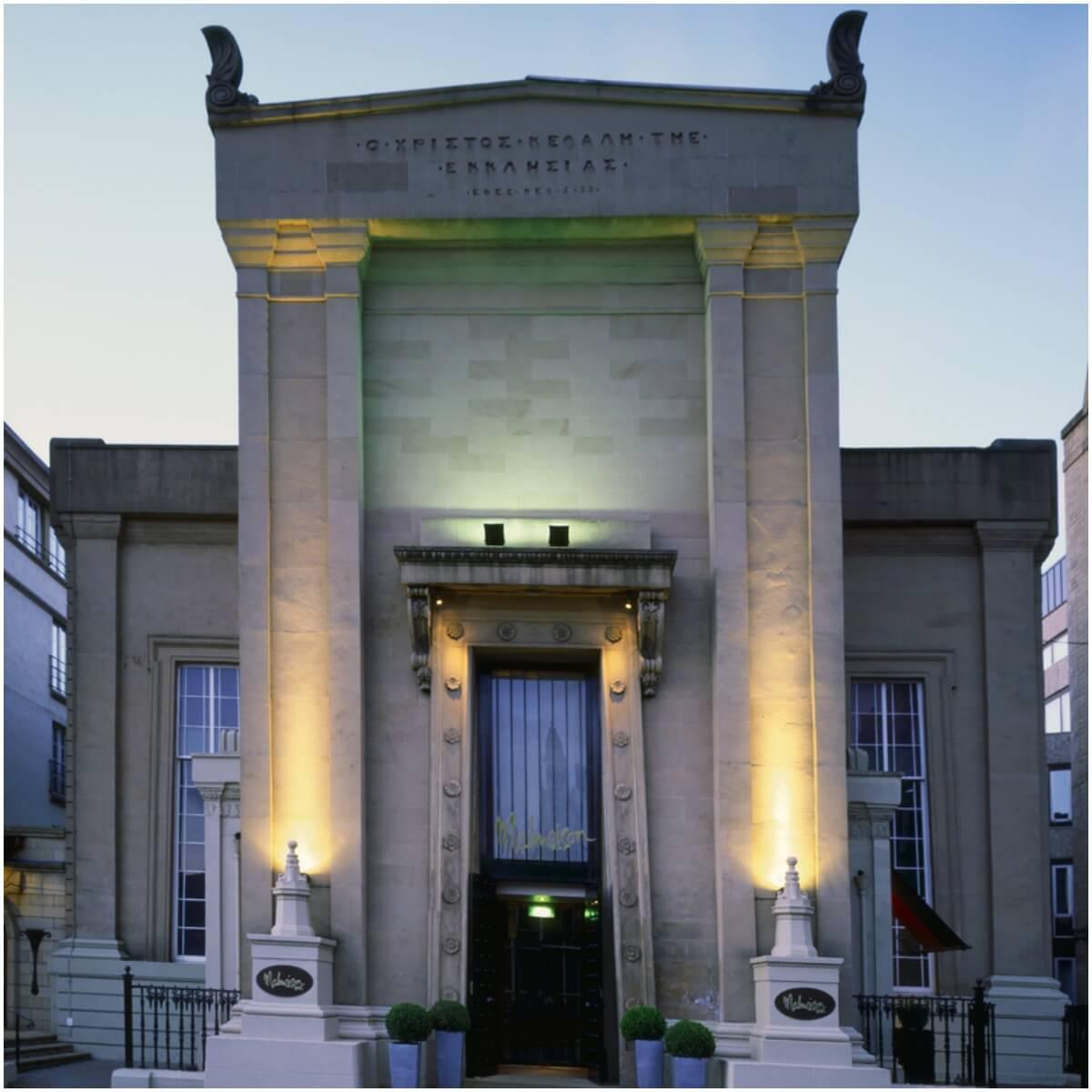 Hôtel Malmaison - Glasgow
