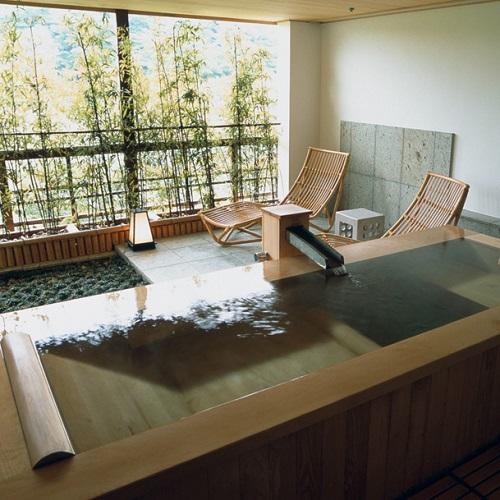 Spa au Gora Kadan au Japon