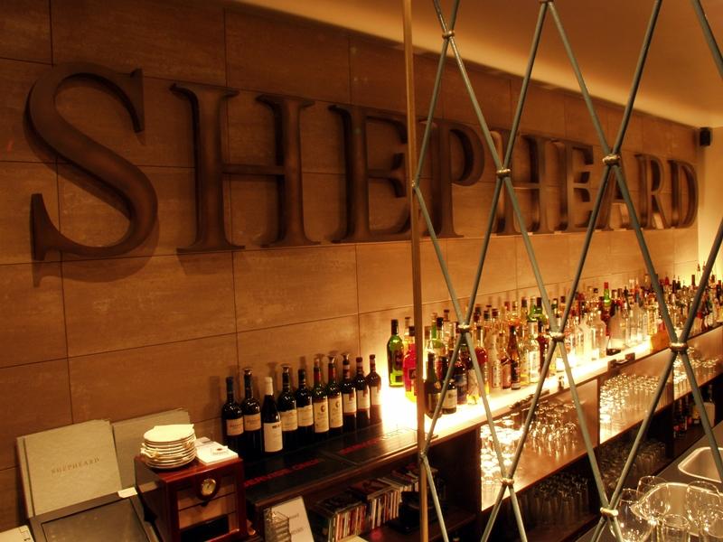 Shepheard Bar in Köln Theke