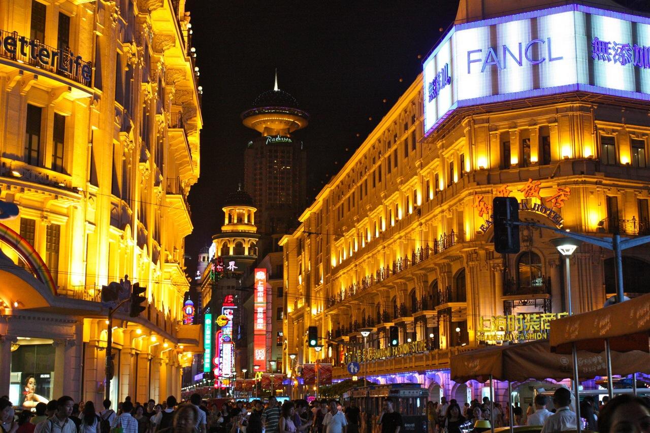 Clicca sulla foto per vedere le offerte Hotel a Shanghai Nanjing Dong su trivago da 9€ pp! Foto (c) Federico Bonotto