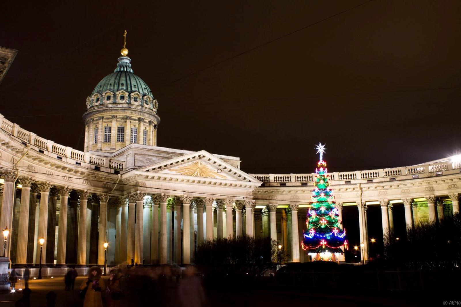 tradiciones navideñas en europa San Petersburgo