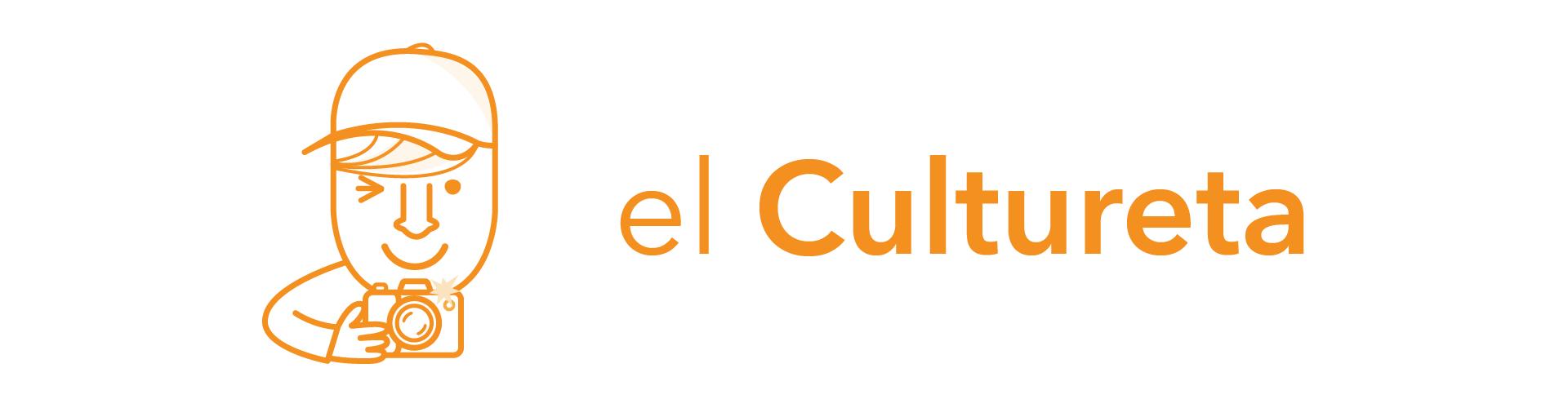 DSG_6639_Avatar-El-Cultureta-Blog-Banner (1)