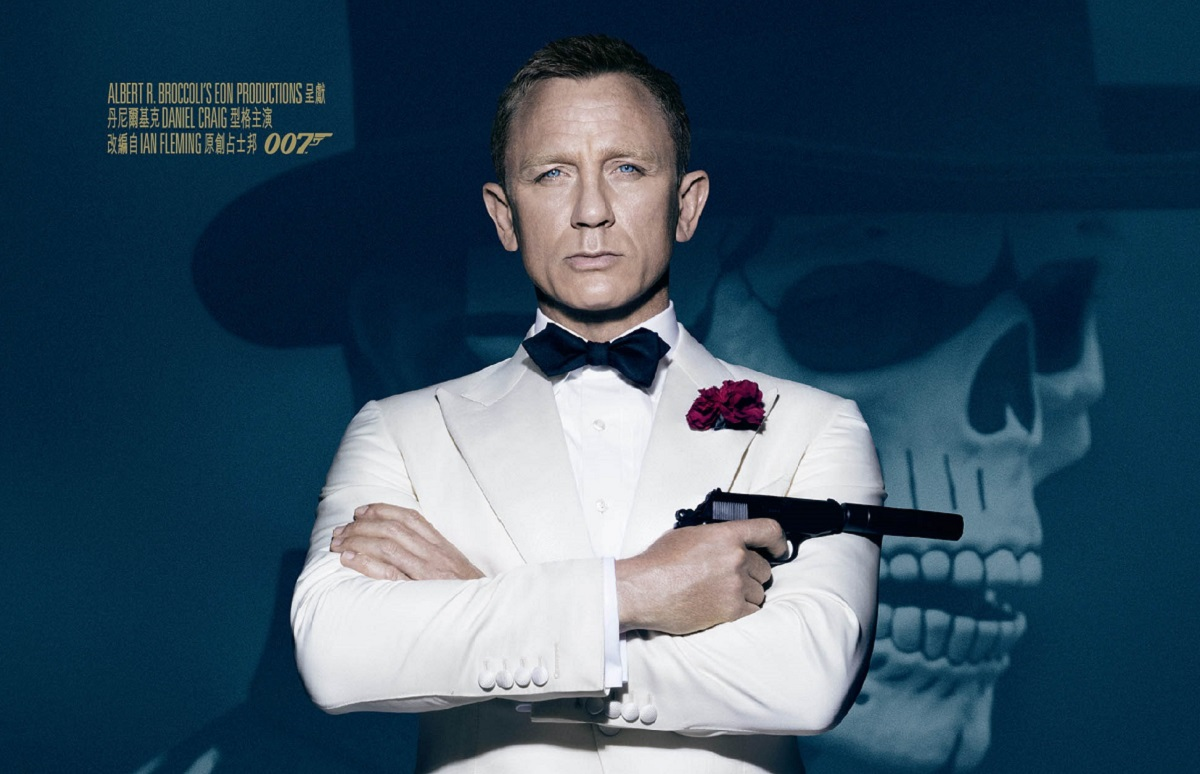 Spectre Regular poster