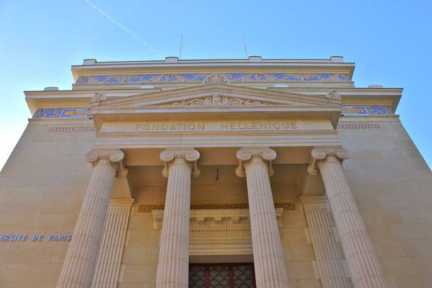 Bâtiment de la Fondation Hellenique - Cité Universitaire Internationale Paris
