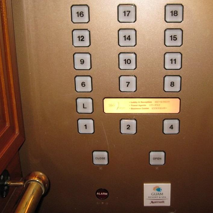 Ascenseur Hôtel Marriott