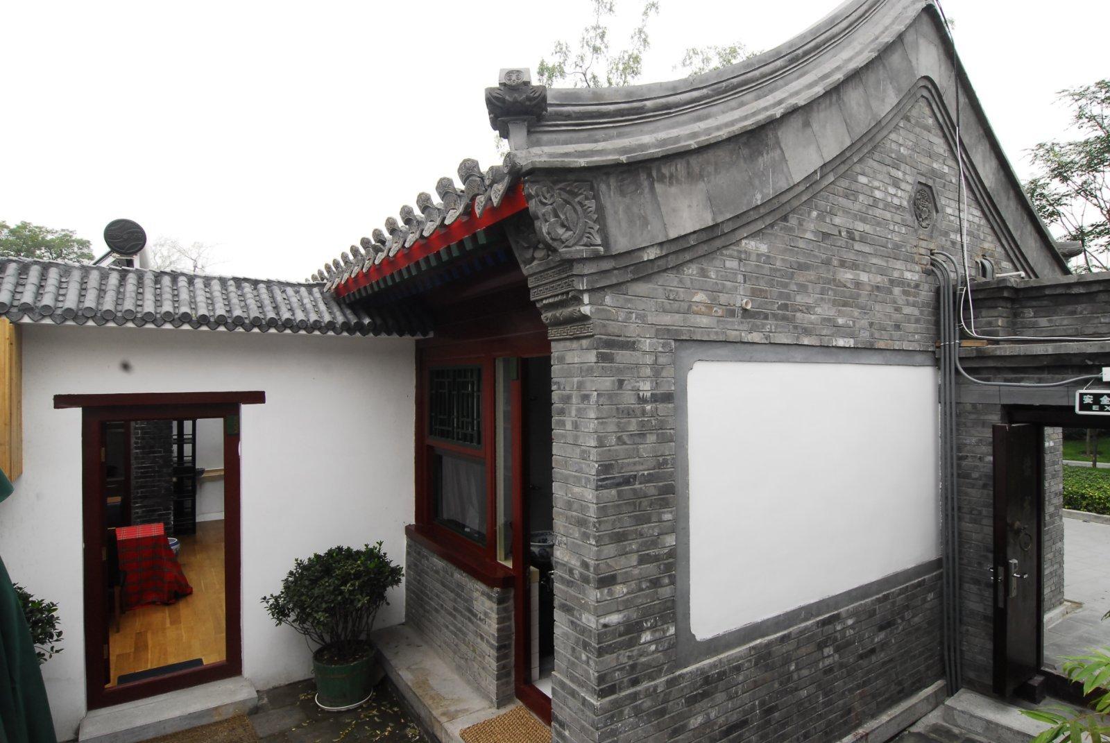 Das Beijing Courtel verfügt über sieben Zimmer