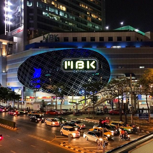 MBK Einkaufszentrum